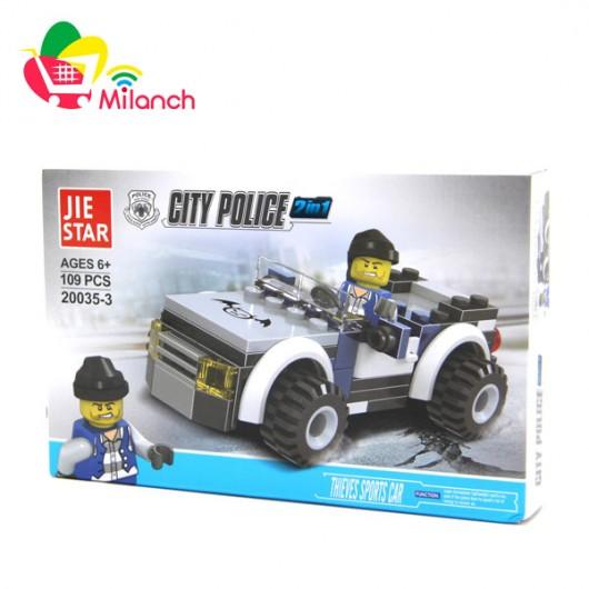 ساختنی ژی استار سری پلیس (police) مدل 3-20035